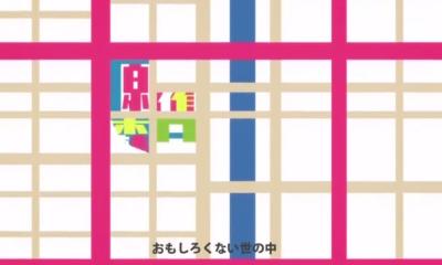 アニメ 有頂天家族 OP サムネイル